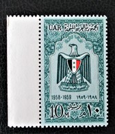 1 ER ANNIVERSAIRE DE LA REPUBLIQUE ARABE UNIE 1959 - NEUF ** - YT 444 - MI 558 - BORD DE FEUILLE - Egypt