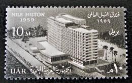 INAUGURATION HOTEL NILE-HILTON DU CAIRE 1959 - NEUF ** - YT 445 - MI 559 - Egypt