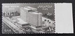 INAUGURATION HOTEL NILE-HILTON DU CAIRE 1959 - NEUF ** - YT 445 - MI 559 - BORD DE FEUILLE - Egypt