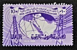 UNION ARABE DES TELECOMS 1959 - NEUF ** - YT 446 - MI 560 - Egypt