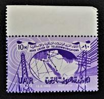 UNION ARABE DES TELECOMS 1959 - NEUF ** - YT 446 - MI 560 - HAUT DE FEUILLE - Egypt