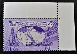UNION ARABE DES TELECOMS 1959 - NEUF ** - YT 446 - MI 560 - COIN DE FEUILLE - Egypt