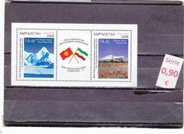 Kierjistan  -  Hoja Nueva **  -  5/5347 - Kyrgyzstan
