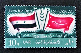 ANNIVERSAIRE DE LA FEDERATION DES ETATS ARABES 1959 - NEUF ** - YT 447 - MI 561 - Egypt