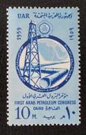 CONGRES ARABE DU PETROLE 1959 - NEUF ** - YT 448 - MI 562 - Egypt