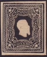 Italia Regno (*)  1864 - Effige Di V. E. II. Saggio Giuseppe Re 40 C. Nero. Cert. Biondi. SPL - 1861-78 Victor Emmanuel II.