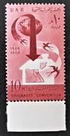 ASSOCIATION DES EMIGRANTS ARABES 1959 - NEUF ** - YT 455 - MI 570 - BAS DE FEUILLE - Egypt
