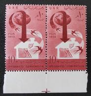 ASSOCIATION DES EMIGRANTS ARABES 1959 - PAIRE NEUVE ** - YT 455 - MI 570 - BAS DE FEUILLE - Egypt