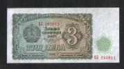 BULGARIA - 1951  BANK NOTE  - 3  LEVI - UNC. - Bulgaria