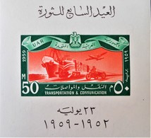 TRANSPORTS ET COMMMUNICATIONS 1959 - NEUF ** - YT BL 10 - MI 10 - NON-DENTELE - Egypt
