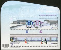 Taiwan 2018 Taoyuan Airport MRT Metro Stamps S/s Rapid Transit Train Plane - Unused Stamps