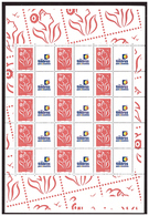 Feuille Du N° 3741 A Fraicheur Postale - Frankreich