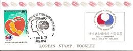 KOREA SOUTH, 1989, Booklet Philatelic Center 2, Council Of Nurses - Korea, South