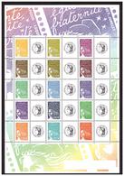 Feuille Du N° 3688 B Fraicheur Postale - Frankreich