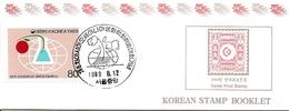 KOREA SOUTH, 1989, Booklet Philatelic Center 7, Biochemists - Corea Del Sud
