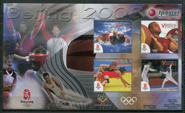 Venezuela 2008 / Olympic Games Beijing MNH Juegos Olímpicos Pekín / Cu8127  41 - Zomer 2008: Peking
