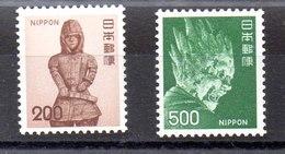 Serie De Japón Nº Yvert 1131/32 Nuevo - 1926-89 Emperador Hirohito (Era Showa)