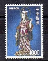 Serie De Japón N ºYvert 1154 Nuevo - 1926-89 Emperador Hirohito (Era Showa)