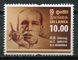 Sri Lanka 2017 / Characters Dhanapala MNH Personajes / Cu7614  23 - Sri Lanka (Ceylon) (1948-...)