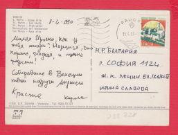 233328 / VENEZIA , 1990 - 650 L. - Castello Di Montecchio , Italy Italia Italie Italien Italie - 6. 1946-.. Republic