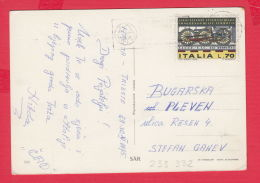 233332 / SALUTI DA TRIESTE , FLAMME 1975 - 70 L. TRAIN RAILWAY , Italy Italia Italie Italien Italie - 6. 1946-.. Republic