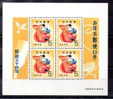 Hoja Bloque De Japón N ºYvert 46 Nuevo - Blocks & Sheetlets