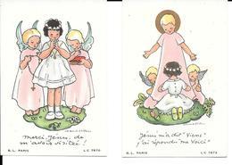 Images De Communion Privée 1958 - Devotion Images