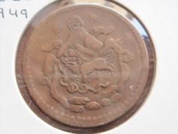 Tibet Moneda De 5 Sho 16-23 (1949) Sol-sol  3612 - Monedas