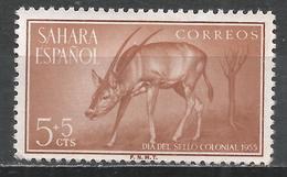 Spanish Sahara 1955. Scott #B35 (M) Animal, Scimitar-horned Oryx * - Sahara Espagnol