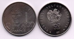 Armenia - 100 Dram 1997 AUNC Yeghishe Charents Ukr-OP - Armenia