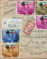 ! 1963 Kuwait, Flaggenserie, FDC Registered Letter, Airmail Cover, Einschreiben, Safat, Recommande - Koweït