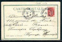 Russie - Affranchissement De Tachkent Sur Carte Postale De Nazareth En 1902 Pour La France - Ref M39 - Briefe U. Dokumente