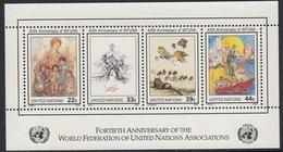 UNITED NATIONS New York 515-518,unused - New York – UN Headquarters