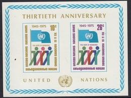 UNITED NATIONS New York Block 6,unused - New York – UN Headquarters
