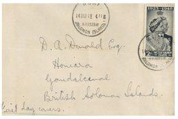 (101) British Solomon Islands FDC Cover - 1948 - - Iles Salomon (...-1978)