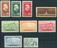 (TV01445) Cina Stamps Lotto - 1949 - ... Volksrepubliek