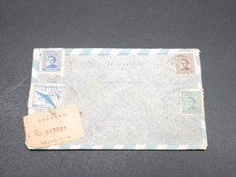URUGUAY - Enveloppe En Recommandé En 1953 - L 17257 - Uruguay