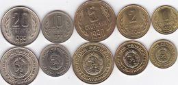 Bulgaria - 1 2 5 10 20 Stotinki 1974 - 1990 AUNC / XF Set 5 Coins Ukr-OP - Bulgaria