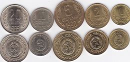 Bulgaria - 1 2 5 10 20 Stotinki 1974 - 1990 AUNC / XF Set 5 Coins Ukr-OP - Bulgarije