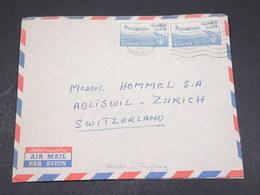 KOWEIT - Enveloppe Commerciale Pour La Suisse - L 17263 - Koweït