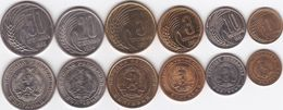 Bulgaria - 1 2 5 10 20 50 Stotinki 1951 - 1959 UNC Set 6 Coins Ukr-OP - Bulgaria