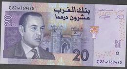 MOROCCO P74 20 DIRHAMS 2005 AUNC. - Marocco