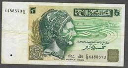 TUNISIA P86 5 DINARS 2008 AVF NO P.h. ! - Tunisia