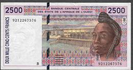 W.A.S. LETTER B BENIN  P212Ba 2500 FRANCS (20)12 XF-AU FIRST DATE ! - États D'Afrique De L'Ouest