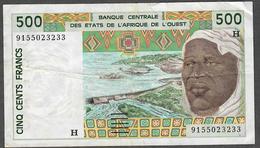 W.A.S. LETTER H NIGER  P610Ha 500 FRANCS (19)91 XF-AU FIRST DATE ! - États D'Afrique De L'Ouest