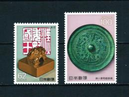 Japón  Nº Yvert  1762/3  En Nuevo - 1926-89 Emperador Hirohito (Era Showa)