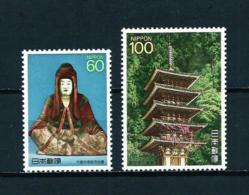 Japón  Nº Yvert  1705/6  En Nuevo - 1926-89 Emperador Hirohito (Era Showa)
