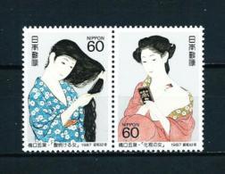 Japón  Nº Yvert  1630/1  En Nuevo - 1926-89 Emperador Hirohito (Era Showa)