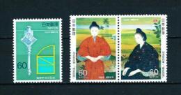 Japón  Nº Yvert  1577-1578/9  En Nuevo - 1926-89 Emperador Hirohito (Era Showa)