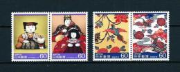 Japón  Nº Yvert  1517/20  En Nuevo - 1926-89 Emperador Hirohito (Era Showa)